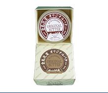 倉島乳業オリジナルバター 160g