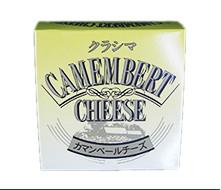 カマンベールチーズ 125g