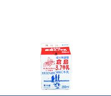 倉島3.7牛乳 200ml