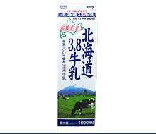 北海道3.8牛乳 1000ml
