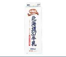 北海道3.7牛乳 1000ml