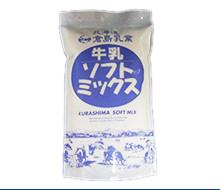 業務用 牛乳ソフトミックス 1000ml